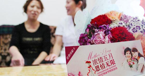 同济万家行:情系母亲节,关爱妈妈健康