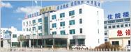 苏州同济医院大楼