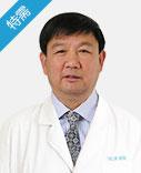 成兴波 主任医师