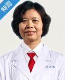党云文 上海同济医院乳腺外科副主任