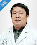 郭颂铭 主任医师