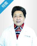副主任医师 朱玉芳