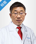 田勇  副主任医师