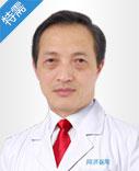 杨卫新 苏大附一院康复科主任医师