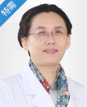 李苏 主任医师