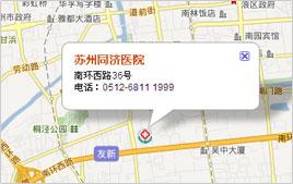 苏州同济医院地址