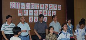 2012年6月28日:公益同济校园行之2011-2012学年 同济