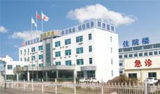 苏州同济泌尿外科医院